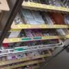 Łatwe i przejrzyste zarządzanie zapasami materiałowymi